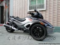 【全新庞巴迪三轮】2012年全新高配自动波庞巴迪三轮摩托中运动版Can-Am Spyder 990