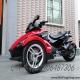 【二手庞巴迪三轮】09年原版原漆自动波庞巴迪三轮摩托中红色运动版Can-Am Spyder0