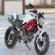 新到2012年款杜卡迪怪兽 MONSTER 796 ABS版 红白黑三色1